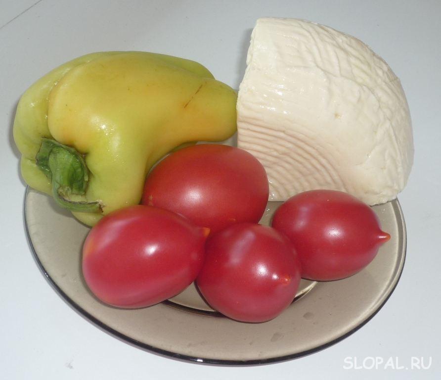 Адыгейский сыр, помидоры, болгарский перец