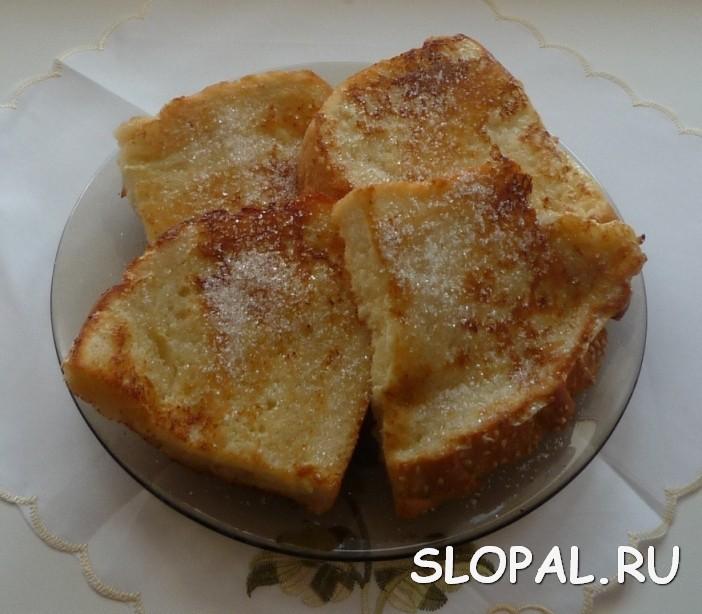 Ароматные гренки с сахаром