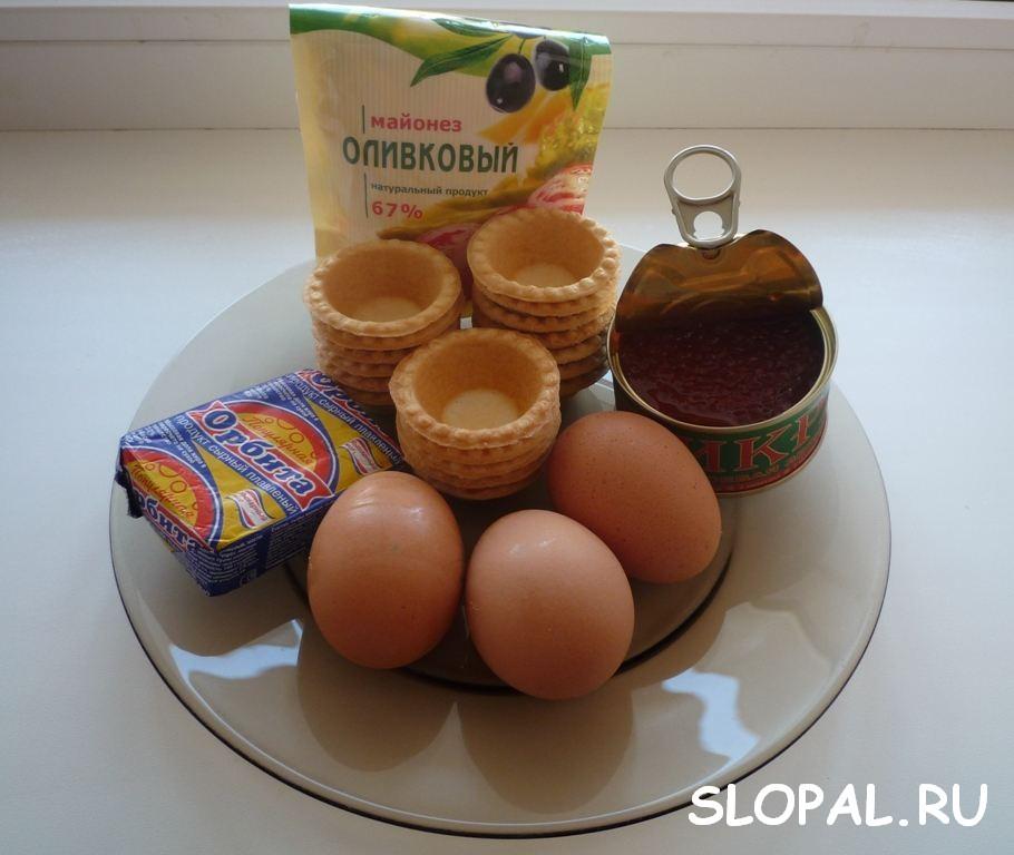 Ингредиенты для тарталеток с икрой
