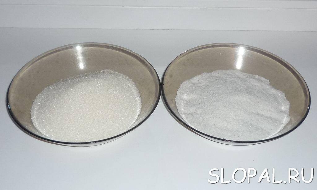 Количество сахара и соли