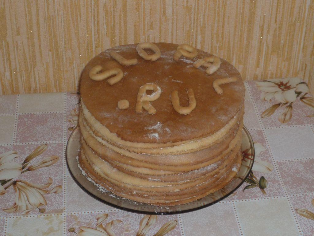 Готовые коржи для медового торта