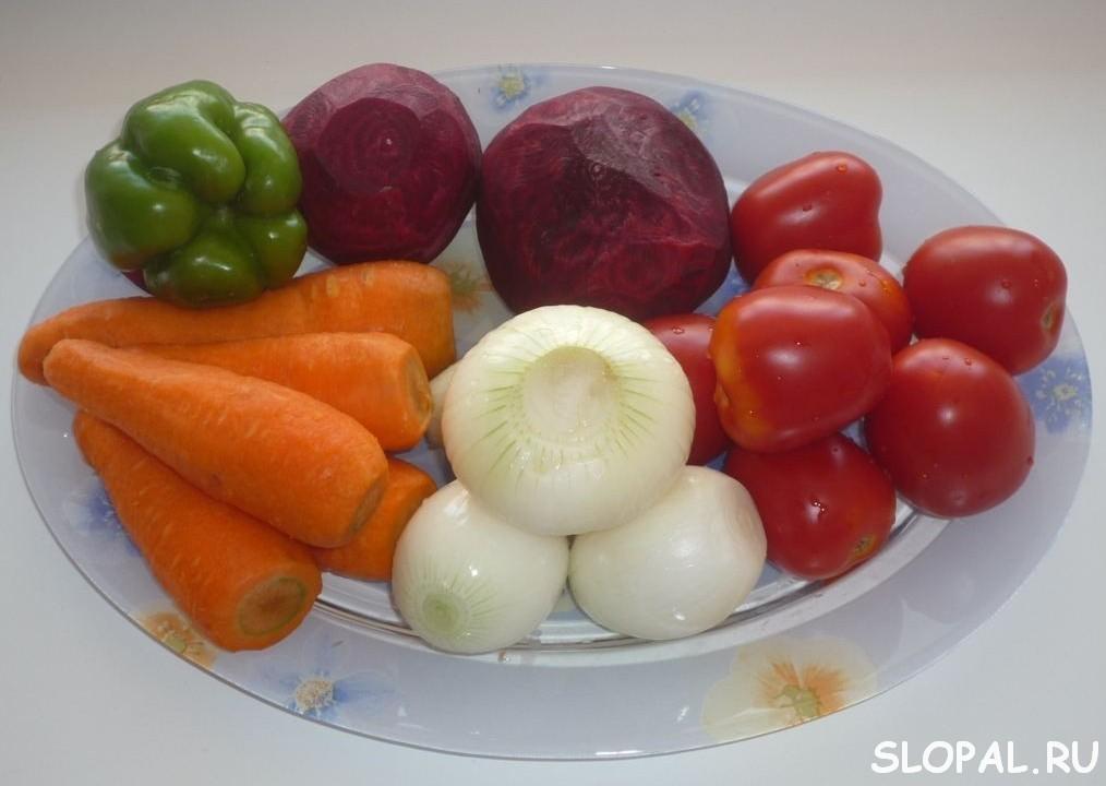 Овощи для зажарки на борщ